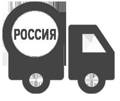 Оплата при доставки по России