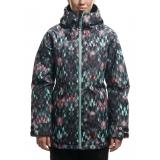 Куртка Authentic Smarty Haven Kaleidoscope 2017
